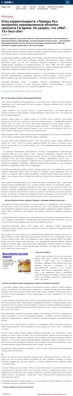 Поздравления с днем рождения Владиславу - Женский 71